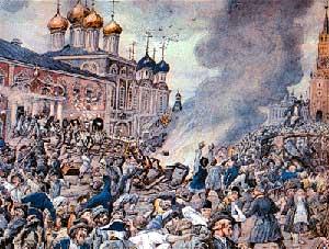 Чумной бунт 1771