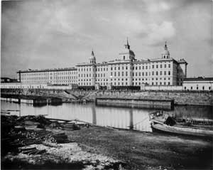 Московский Воспитательный дом